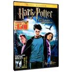 ネットオフ ヤフー店で買える「DVD/ハリー・ポッターとアズカバンの囚人 特別版」の画像です。価格は300円になります。