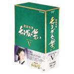 宮廷女官 チャングムの誓い DVD−BOX V