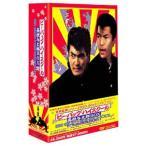 ビー バップ ハイスクール 高校与太郎BOX  DVD
