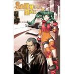 SoltyRei Vol.1