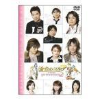 DVD/金色のコルダ〜primavera 2〜