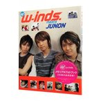 w−inds.meets JUNON