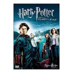 DVD/ハリー・ポッターと炎のゴブレット