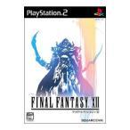 PS2/ファイナルファンタジーXII (FF12)