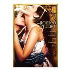 DVD/ロミオとジュリエット