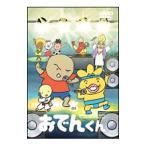 DVD/おでんくん(4)