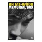 DVD/アン・ジェウク メモリアルボックス
