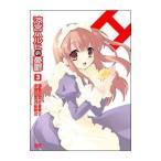 涼宮ハルヒの憂鬱 3 限定版  DVD