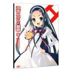 涼宮ハルヒの憂鬱 6 限定版  DVD