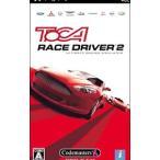 PSP/TOCA レースドライバー2 アルティメットレーシングシミュレーター