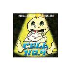 トロピカル・ゴリラ/ビート・クルセイダーズ/CELL No.9
