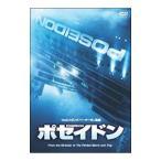 ポセイドン  DVD