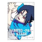 NARUTO -ナルト- 4th STAGE 2006 巻ノ十一  DVD