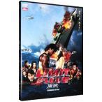 DVD/LIMIT OF LOVE 海猿 スタンダード・エディション画像