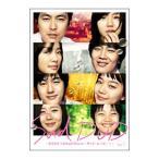 Sad DVD〜もうひとつのSad Movie サッド・ムービー〜
