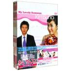 私の名前はキム・サムスン DVD−BOX I