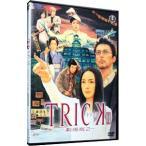 トリック−劇場版2− 超完全版