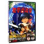 DVD/ブレイブ ストーリー