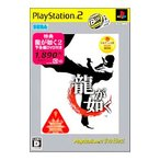 PS2/龍が如く PlayStation2 the Best