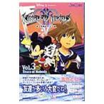 GAME NOVELS キングダム ハーツII Vol.3 Tears ofNobody