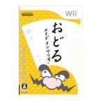 ショッピングWii Wii/おどるメイドインワリオ