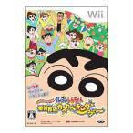 ショッピングWii Wii/クレヨンしんちゃん 最強家族カスカベキング うぃ〜