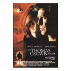 DVD/トーマス・クラウン・アフェアー