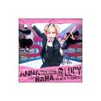 土屋アンナ/LUCY