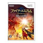 ショッピングWii Wii/ファイアーエムブレム 暁の女神