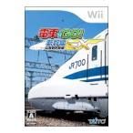 ショッピングWii Wii/電車でGo! 新幹線EX 山陽新幹線編