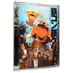 DVD/鉄コン筋クリート
