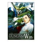 DVD/新機動戦記ガンダムW 5