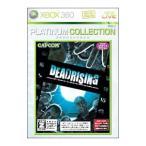 Xbox360/デッドライジング Xbox360 プラチナコレクション (CERO「Z」 18歳以上のみ対象)