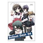 DVD/School Days 第4巻