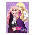 DVD/ゼロの使い魔 双月の騎士 Vol.2