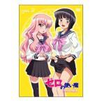 DVD/ゼロの使い魔 双月の騎士 Vol.4