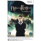 ショッピングWii Wii/ハリー・ポッターと不死鳥の騎士団