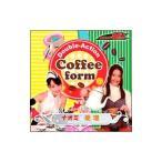 ナオミ&愛理(秋山莉奈&松本若菜)/Double−Action Coffee form
