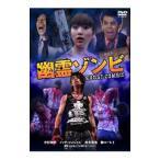 DVD/幽霊ゾンビ