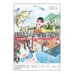 ショッピングWii Wii/THE みんなでバス釣り大会 SIMPLE Wiiシリーズ Vol.2