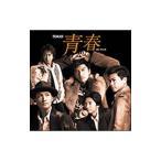 TOKIO/青春(SEISYuN) 初回限定盤A