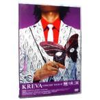 KREVA CONCERT TOUR'07「意味深」