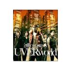 UVERworld/浮世CROSSING