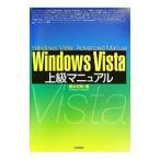 windows10 アップデート 無料の画像