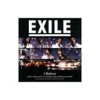 EXILE/I Believe