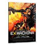 DVD/エクスマキナ APPLESEED SAGA スタンダード・エディション