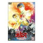DVD/装甲騎兵ボトムズ ペールゼン・ファイルズ 3