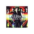 UVERworld/PROGLUTION