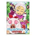 DVD/メイプルストーリー Vol.2