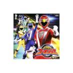 スーパー戦隊シリーズ「炎神戦隊ゴーオンジャー」主題歌シングルCD〜炎神戦隊ゴーオンジャー